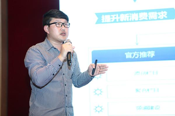 微淘运营专家则阳:营销炒起老粉丝,微淘也要上直播