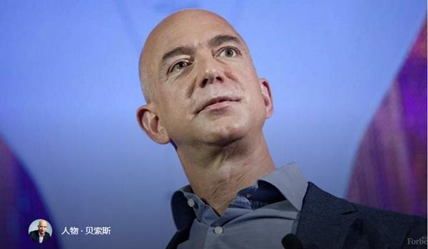领导力 | 亚马逊20年:贝佐斯的商业新哲学