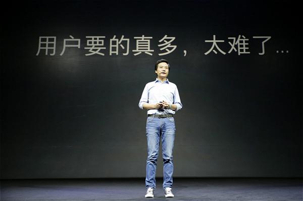 质疑 | 小米说要转型卖万元品质手机 你会买4000元的小米手机吗? .