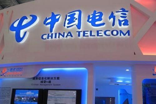 中国电信战略巨变,市场人从中都有哪些启示?