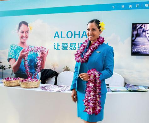 夏威夷航空如何讲述品牌故事