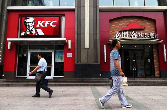 马云投资肯德基,进军餐饮业背后的逻辑是什么?