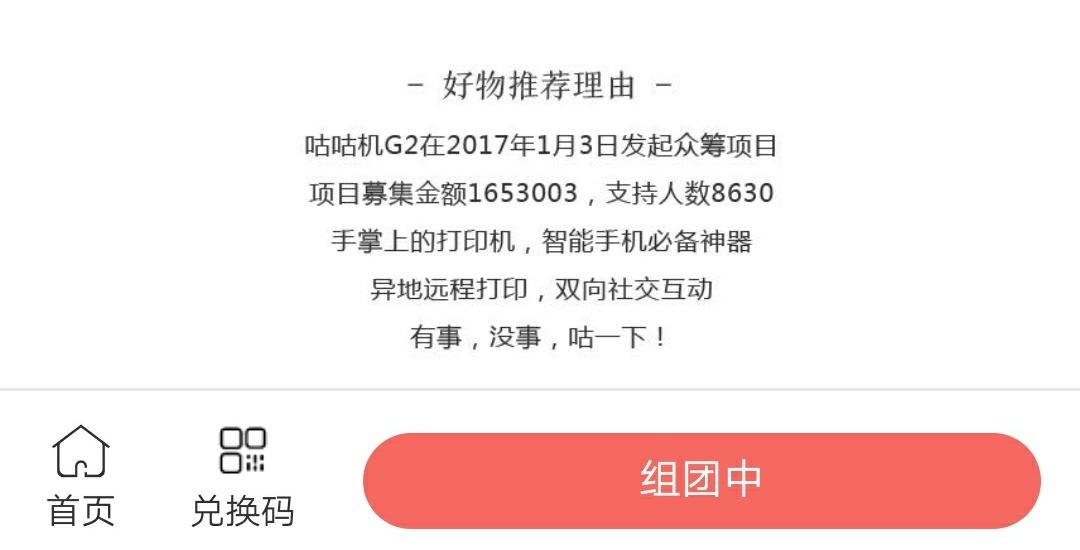 20180711/5b4576564334b.JPG